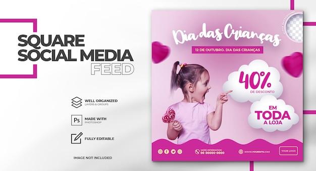 Feliz día del niño dia das criancas en brasil social media templat