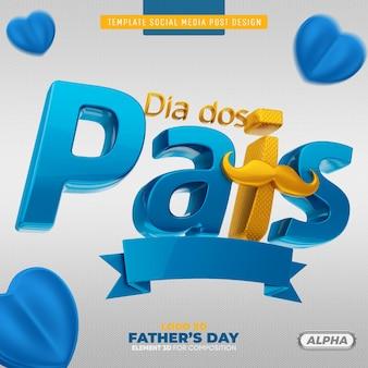 Feliz día del padre 3d para la composición