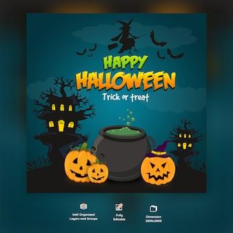 Feliz halloween truco o trato de fondo