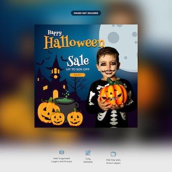 Feliz halloween venta banner de redes sociales