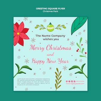 Feliz navidad y un feliz año nuevo