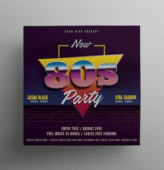 Festa retrò degli anni '80