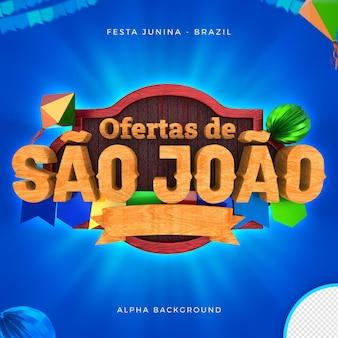 Festas juninas de sao joao brazilië