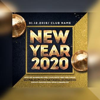 Fiesta de año nuevo flyer