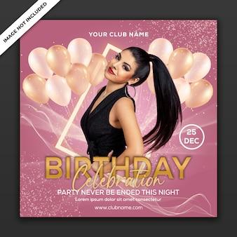 Fiesta de celebración de cumpleaños, plantilla de evento de póster, tamaño cuadrado