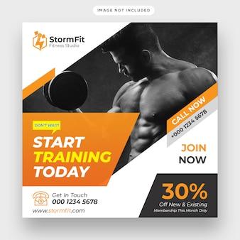 Fitness gym social media post banner