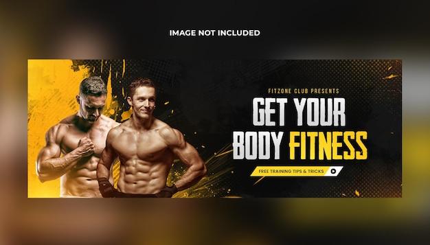 Fitness gym training facebook omslag en webbanner psd-sjabloon