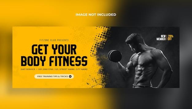 Fitness gym training facebook-omslag en webbanner psd-sjabloon