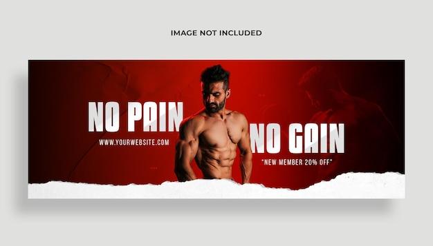 Fitness gym training facebook omslag en webbannersjabloon premium psd