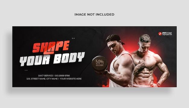 Fitness gym training facebook omslag en webbannersjabloon