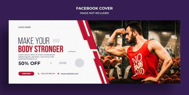 Fitness of sportschool facebook-tijdlijndekking en websjabloon voor spandoek