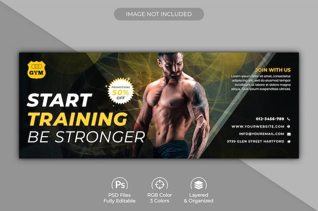 Fitness- of sportschoolcentrum promotionele facebook-omslagsjabloon