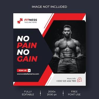 Fitness sociale media en instagram postsjabloon