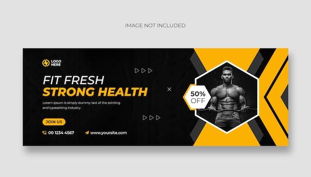 Fitness sportschool facebook omslag en webbannersjabloon