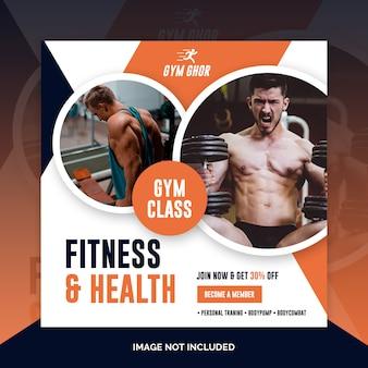Fitness, sportschool sociale media bannerontwerp