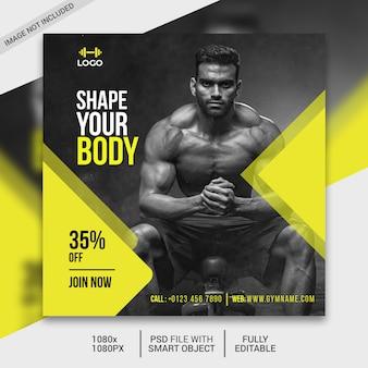 Fitness vierkante sjabloon folder of instagram-post