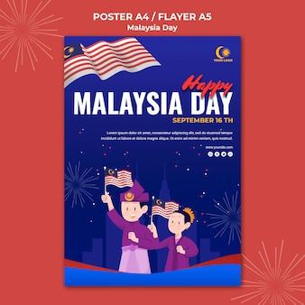 Fl; yer-sjabloon voor de viering van de dag van maleisië