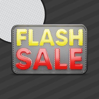 Flash sale 3d-rendering