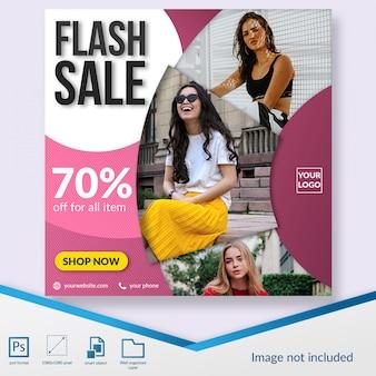 Flash verkoop mode super korting aanbieding instagram post sjabloon of vierkante banner