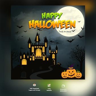 Flat gelukkig halloween trick or treat psd achtergrond sjabloon