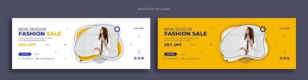 Flyer de banner web de redes sociales de venta de moda y plantilla de diseño de foto de portada de facebook