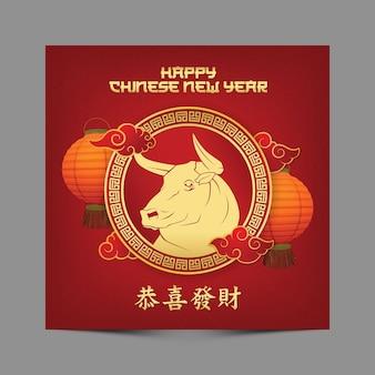 Flyer cuadrado feliz año nuevo chino