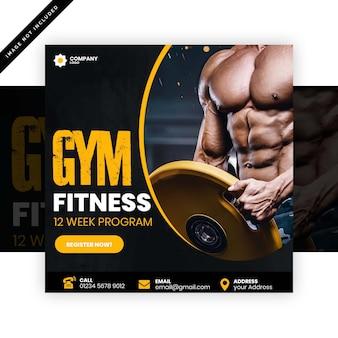 Flyer cuadrado de gimnasio