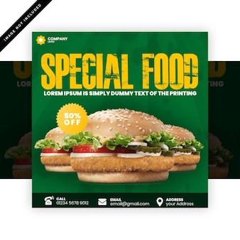 Flyer cuadrado de hamburguesa