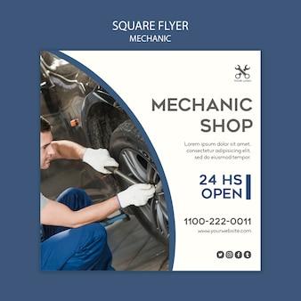 Flyer cuadrado de plantilla mecánica