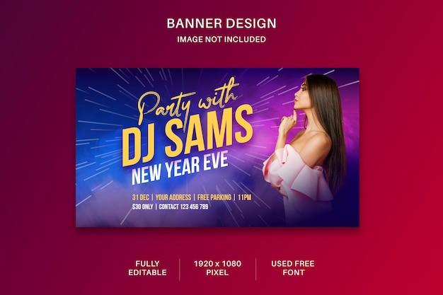 Flyer de fiesta de dj plantilla de banner web y redes sociales