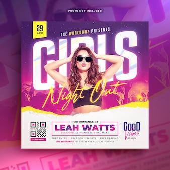 Flyer de fiesta de noche de chicas banner web de publicación de redes sociales