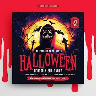 Flyer de fiesta de noche de terror de halloween publicación en redes sociales y banner web
