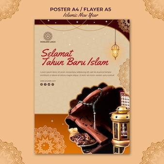 Flyer islamitische nieuwjaarsjabloon