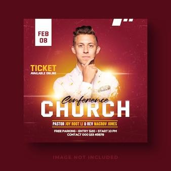 Flyer kerkconferentie bid voor de wereld social media post webbanner