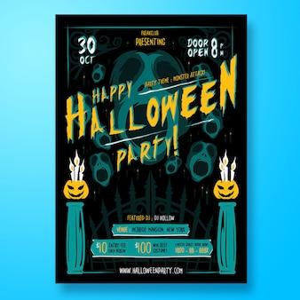 Flyer o póster de fiesta de halloween