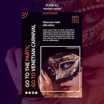 Flyer sjabloon concept voor venetiaans carnaval