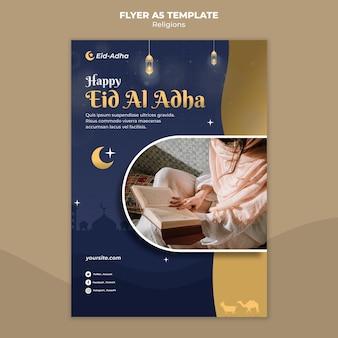 Flyer-sjabloon voor eid al adha-viering