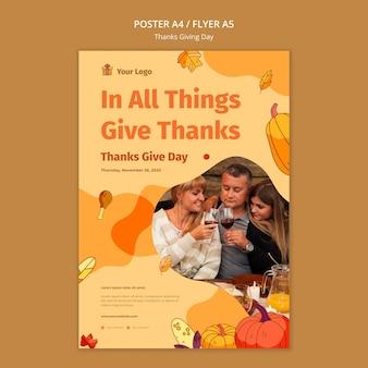 Flyer-sjabloon voor thanksgiving-viering