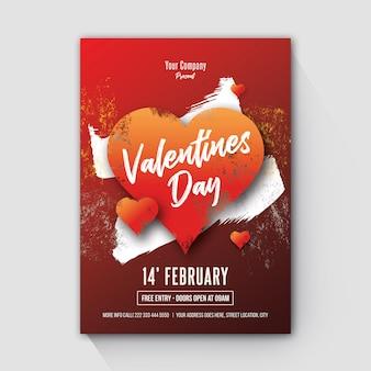 Flyer stile grunge di san valentino