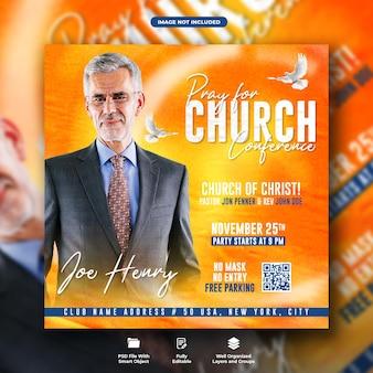 Flyer voor kerkconferentie en postsjabloon voor sociale media