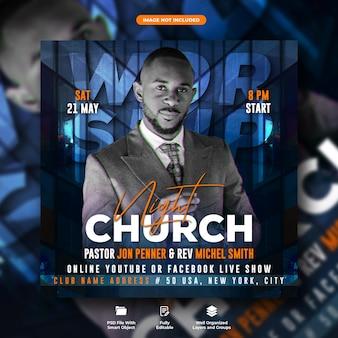 Flyer voor kerknachtfeest en postsjabloon voor sociale media