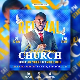 Flyer voor zaterdagkerkconferentie en postsjabloon voor sociale media