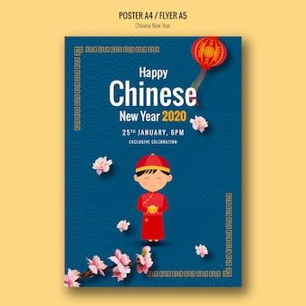 Folleto de año nuevo chino con hombre vestido tradicionalmente
