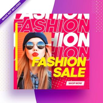 Folleto de anuncios de instagram de medios sociales de comercio electrónico de moda