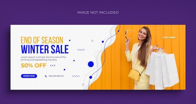 Folleto de banner web de redes sociales de venta de moda de invierno y plantilla de portada de facebook