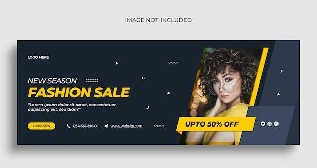 Folleto de banner web de redes sociales de venta de moda y plantilla de diseño de foto de portada de facebook