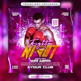 Folleto de boxeo o plantilla de banner promocional de redes sociales