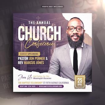 Folleto de la conferencia de la iglesia banner de publicación de redes sociales