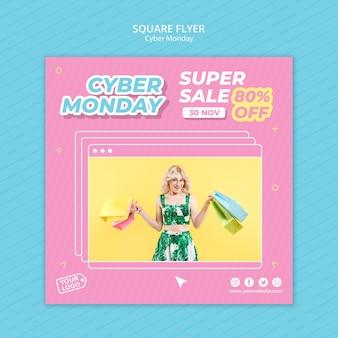 Folleto cuadrado para las compras del cyber monday