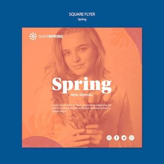 Folleto cuadrado de compras de primavera